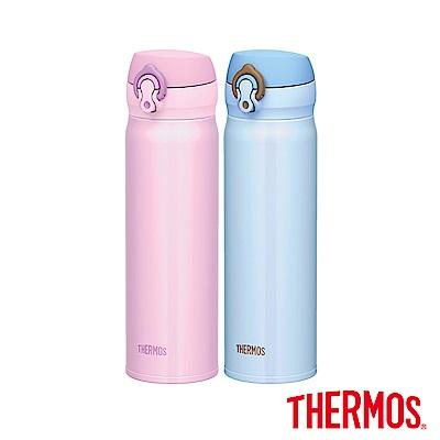 THERMOS 膳魔師超輕量不鏽鋼真空保溫瓶0.5L(JNL-500)