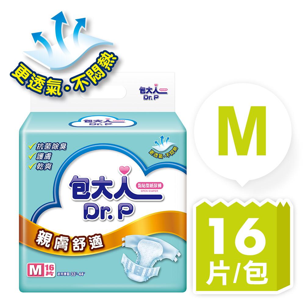 包大人成褲親膚舒適M(16片/包)