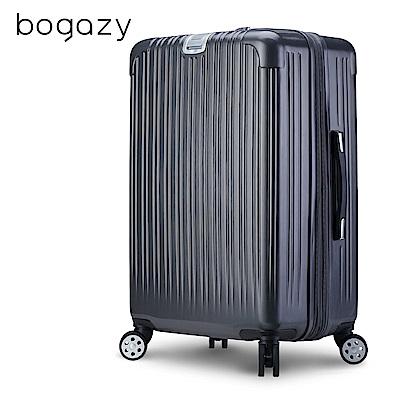 Bogazy 異想時空 20吋可加大行李箱(太空黑)