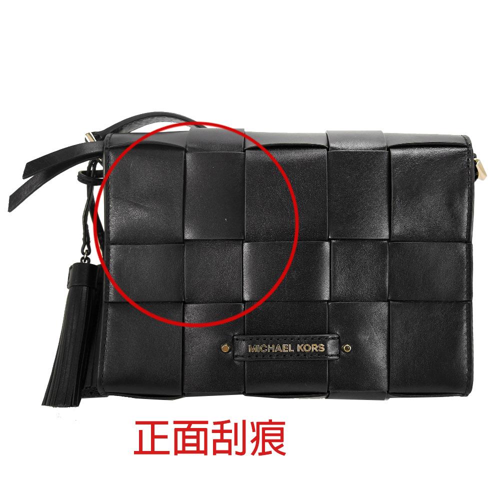 MICHAEL KORS VIVIAN 皮革編織斜背包(黑)(展示品)