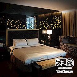 (台中)沐蘭時尚精品旅館 楓舞B套房住宿券