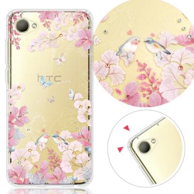 YOURS HTC Desire12 5.5吋 奧地利彩鑽防摔手機殼-花享