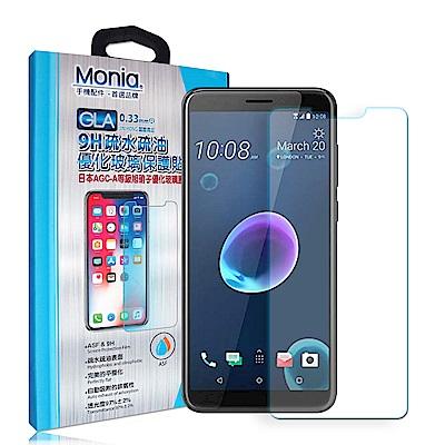 MONIA HTC Desire 12 日本頂級疏水疏油9H鋼化玻璃膜