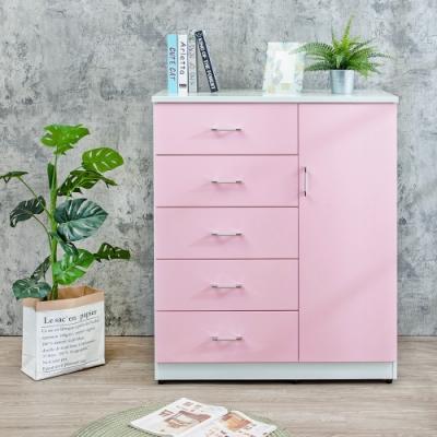 Birdie南亞塑鋼-3.3尺五抽單門塑鋼斗櫃/收納櫃/置物櫃(白色+粉紅色)-99x48x118cm