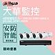 【大華dahua】套餐-4路1鏡-簡約版(主機+1攝影機+1配件) product thumbnail 1