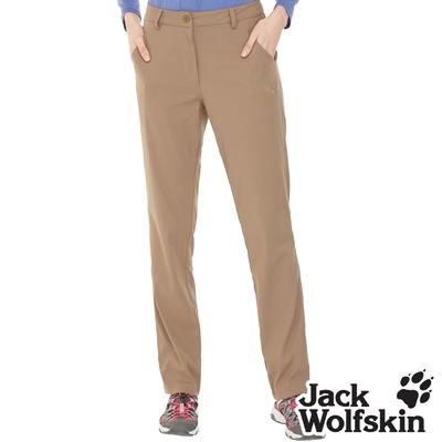 【Jack wolfskin 飛狼】女 抗UV舒適透氣休閒長褲 登山褲『卡其』
