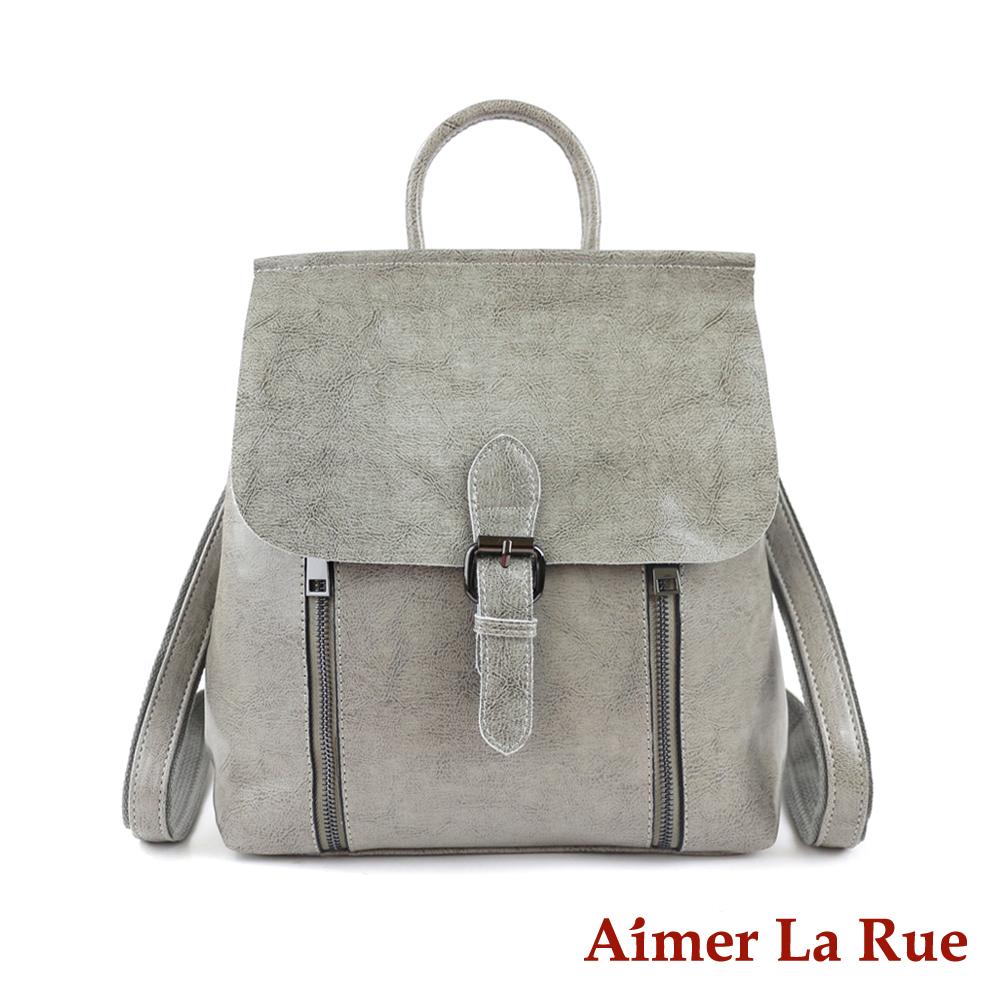 Aimer La Rue 二用後背包 真皮清新文藝系列