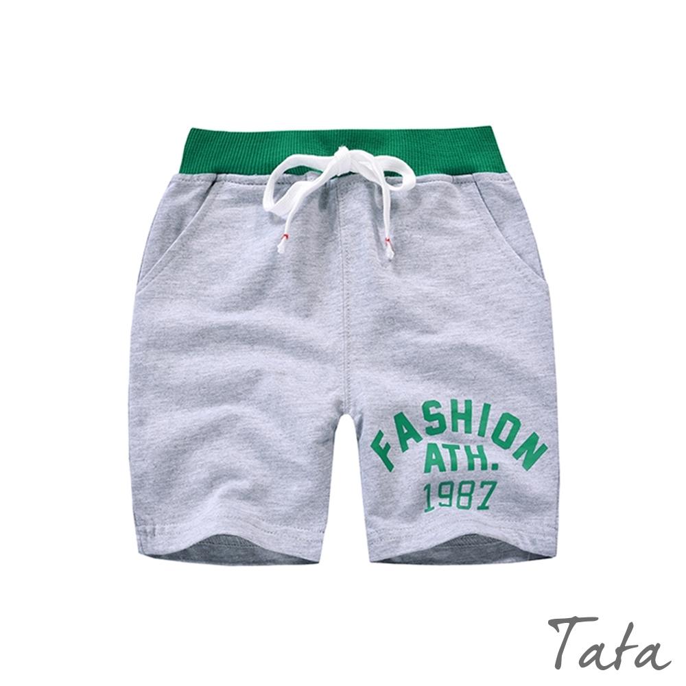 童裝 拼接字母印花綁繩短褲 共二色 TATA KIDS product image 1