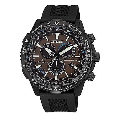 CITIZEN 星辰 PROMASTER競速電波時計潛水腕錶(CB5005-13X)