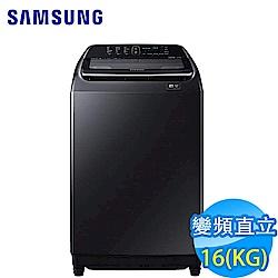 SAMSUNG三星 16KG 變頻直立式洗衣機 WA16N6780CV/TW 奢華黑