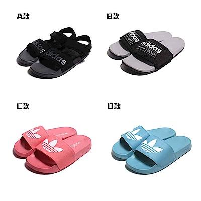 【時時樂限定】adidas涼/拖鞋-多款任選