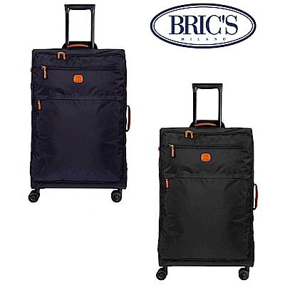 BRICS 義大利 28吋 超輕量 小牛皮防水布箱