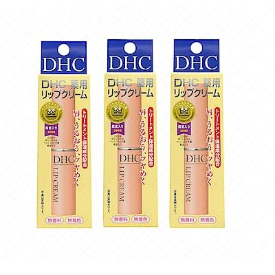 (3入組)DHC 純欖護唇膏1.5g(橄欖/變色任選)
