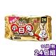 日本 小林製藥 小白兔暖暖包 10片入X24包 product thumbnail 1