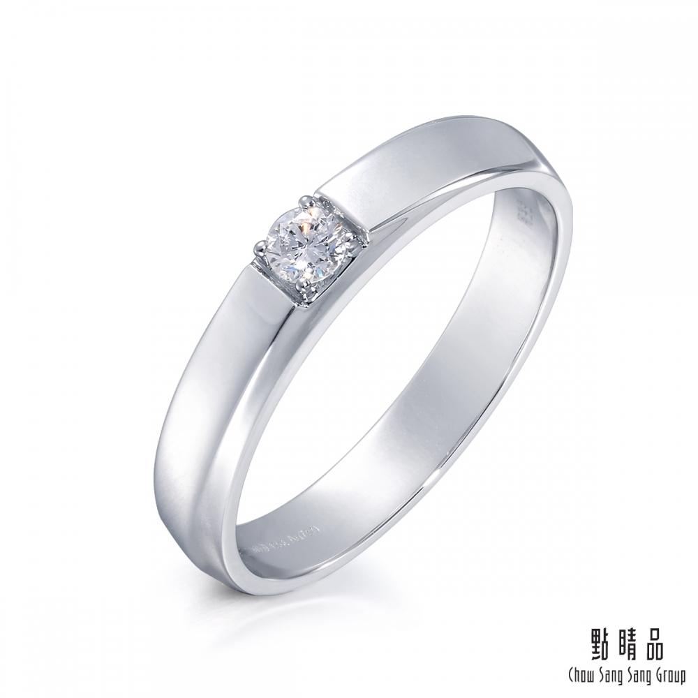 點睛品 Promessa 美好誓言 0.1克拉鑽石戒指-男戒