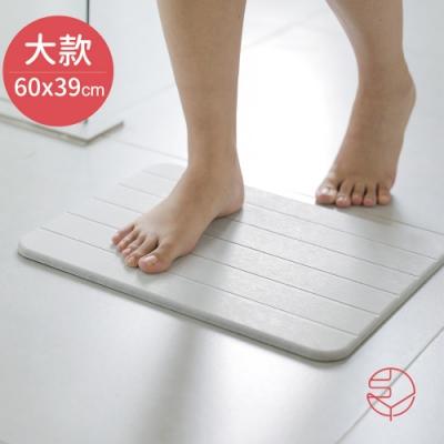 日本霜山 防潮防霉吸水速乾珪藻土浴室腳踏地墊(大)-灰-60x39cm