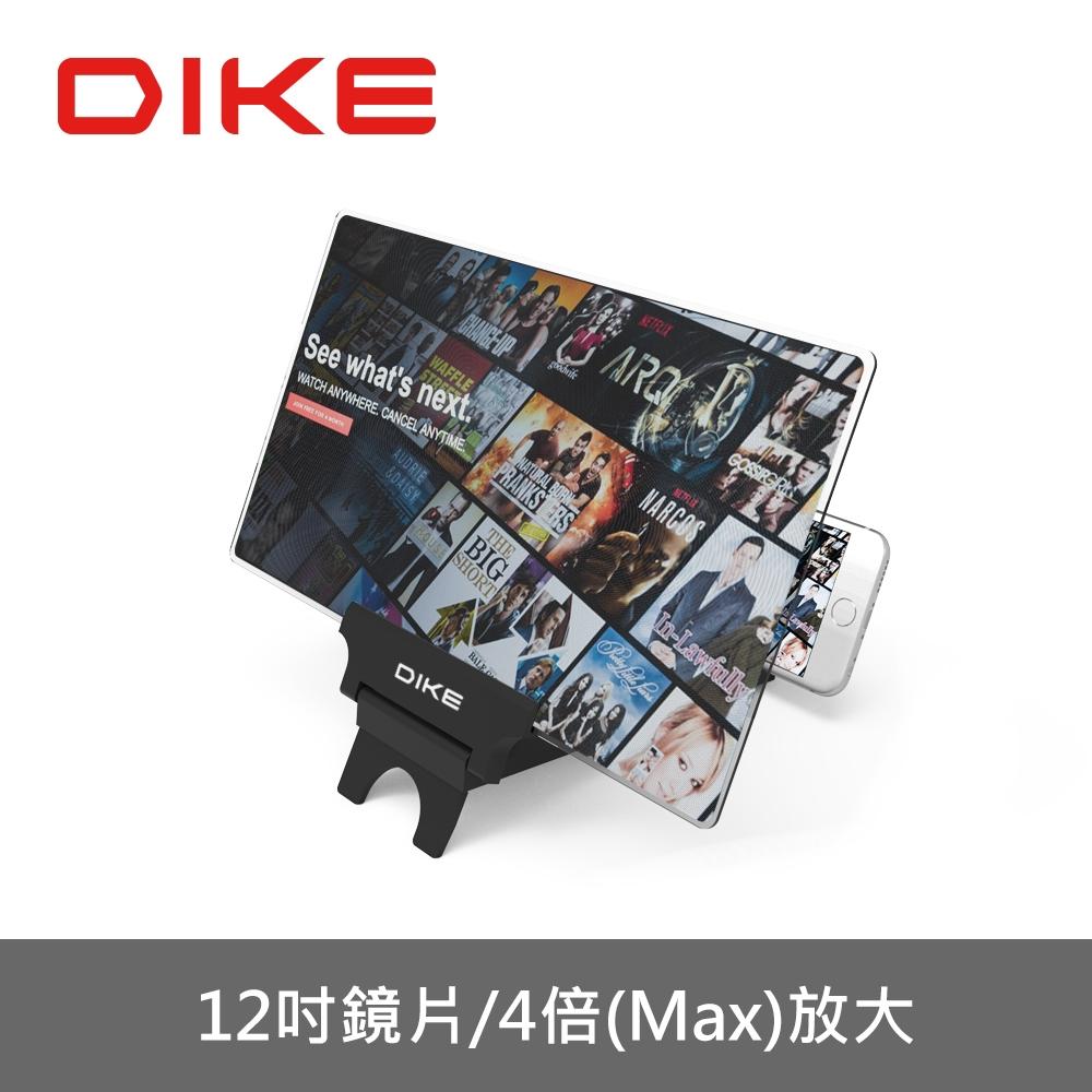 DIKE 高透光護眼12吋手機螢幕 放大鏡支架 DHS701BK
