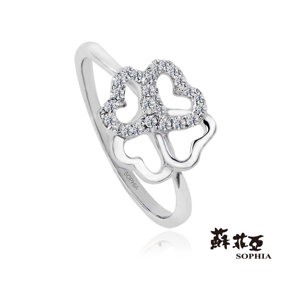 蘇菲亞SOPHIA - 幸運心鑽石尾戒