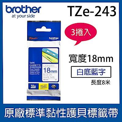 【3入組】brother 原廠護貝標籤帶 TZe-243 (白底藍字 18mm)