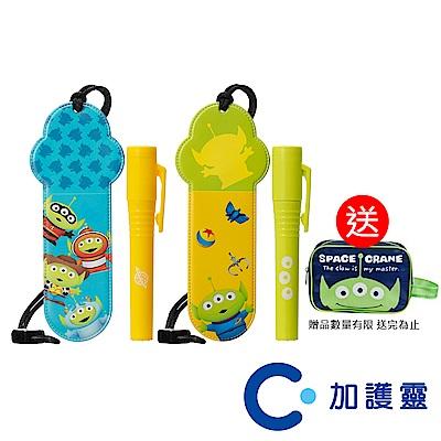 【Cleverin 加護靈】玩具總動員 三眼怪1+1好熱鬧筆型組(黃+綠)