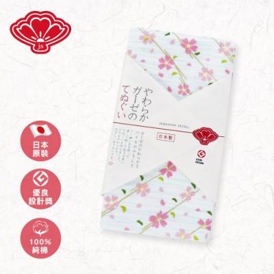 【日纖】日本製純棉長巾-舞櫻花 34x90cm