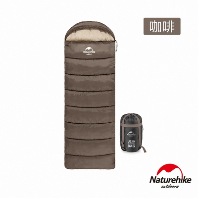 Naturehike U250全開式保暖睡袋 咖啡 MSD07-急