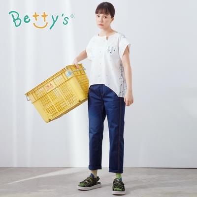 betty's貝蒂思 跳色車線直筒褲(深藍)