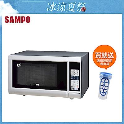 SAMPO聲寶 25公升天廚微波爐 RE-N525TM