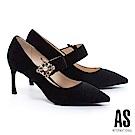 高跟鞋 AS 華麗巴洛克彩鑽飾繫帶全真皮尖頭跟鞋-黑