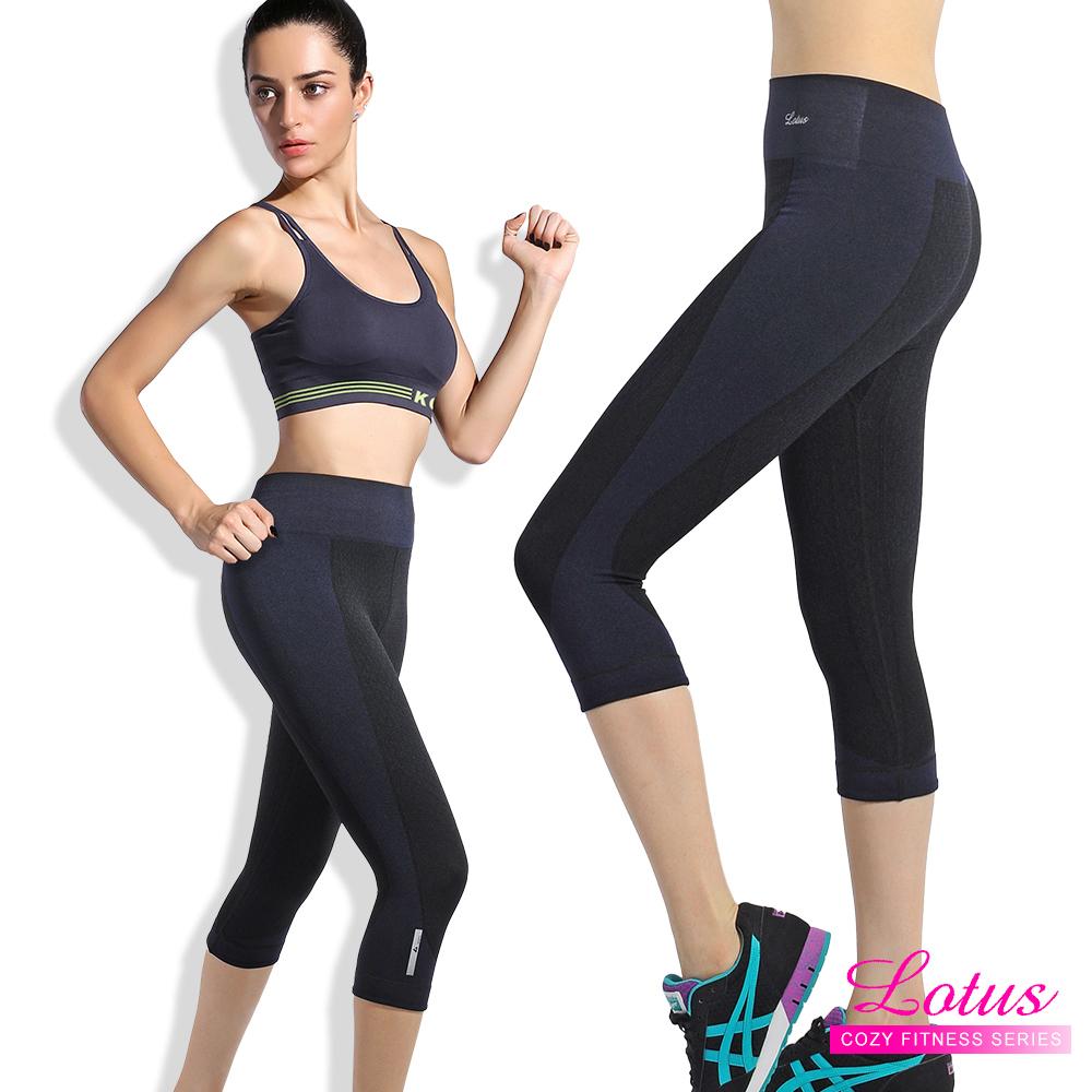 運動褲 修身織紋收腹微壓彈力七分運動褲-深藍 LOTUS