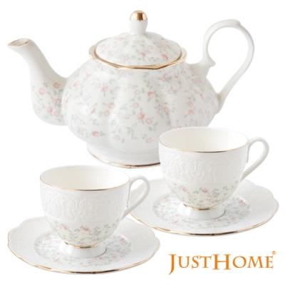 Just Home法式浮雕新骨瓷1壺6杯午茶組(咖啡杯+壺)