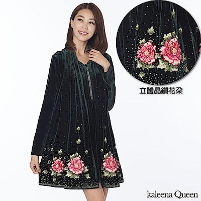 Kaleena Queen 奢華貴氣亮鑽絲絨洋裝-綠