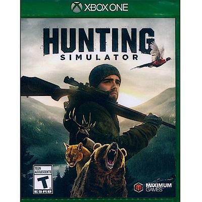 模擬狩獵 Hunting Simulator - XBOX ONE 中英日文美版