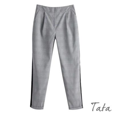 兩側撞色條紋拼接格紋西裝褲 TATA-(M/L)