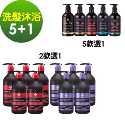 台塑生醫 洗髮精(控油/晶極)5瓶+贈沐浴800g(5款選1)
