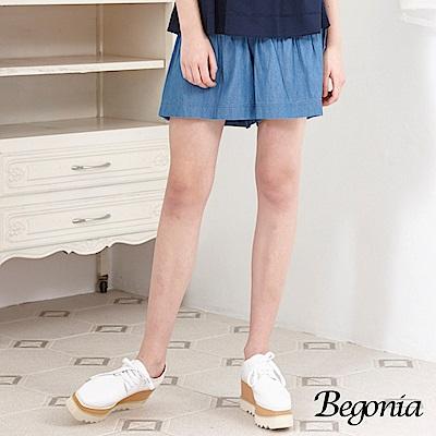 Begonia 綁帶包臀荷葉襬褲裙(共兩色)
