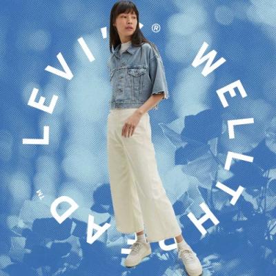 Levis Wellthread環境友善系列 女款Ribcage高腰排釦直筒牛仔褲