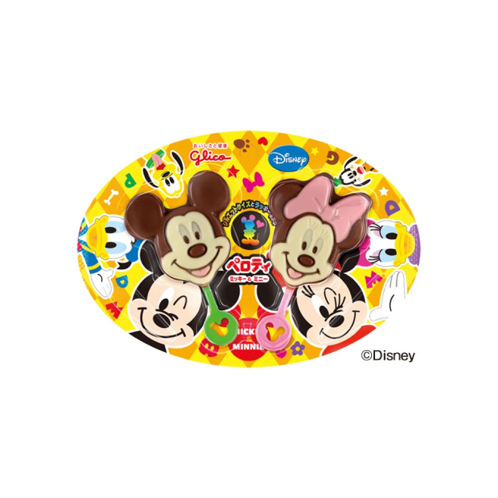 格力高 迪士尼雙支代可可脂巧克力棒(19g)