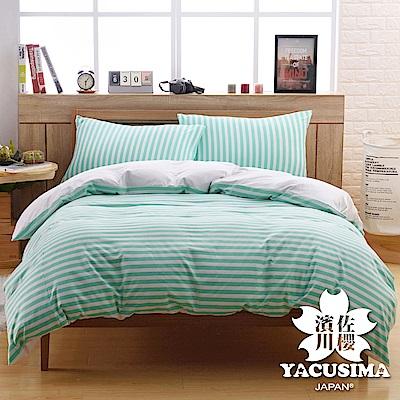 濱川佐櫻 / 雙人針織被套床包四件組 / 活力彩漾-果綠