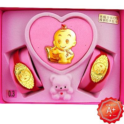 A+ 大元寶寶 999千足黃金手牌項鍊套組彌月禮盒(0.3錢)