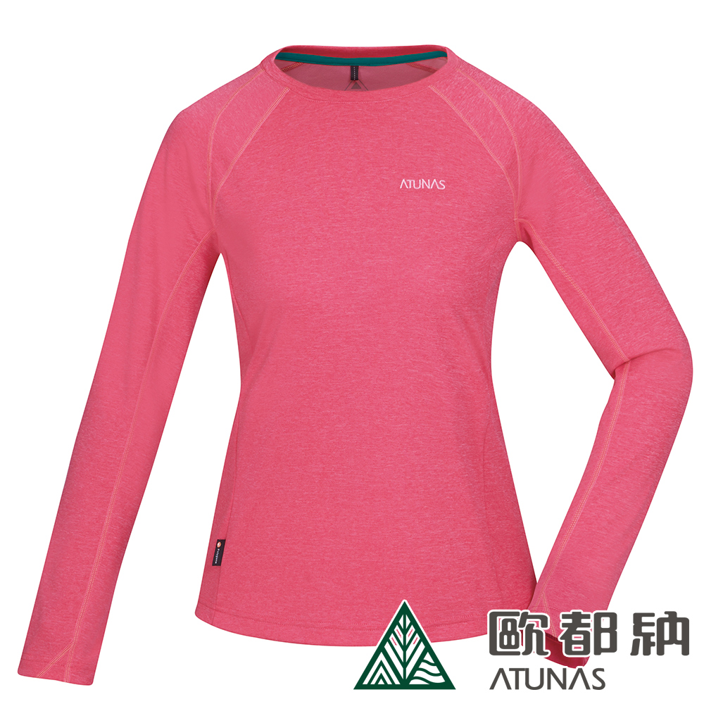 【ATUNAS 歐都納】女款防霉抗菌防曬長袖排汗T恤A-T1821W莓紅