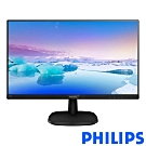Philips  253V7LJAB 25型TN 不閃爍螢幕