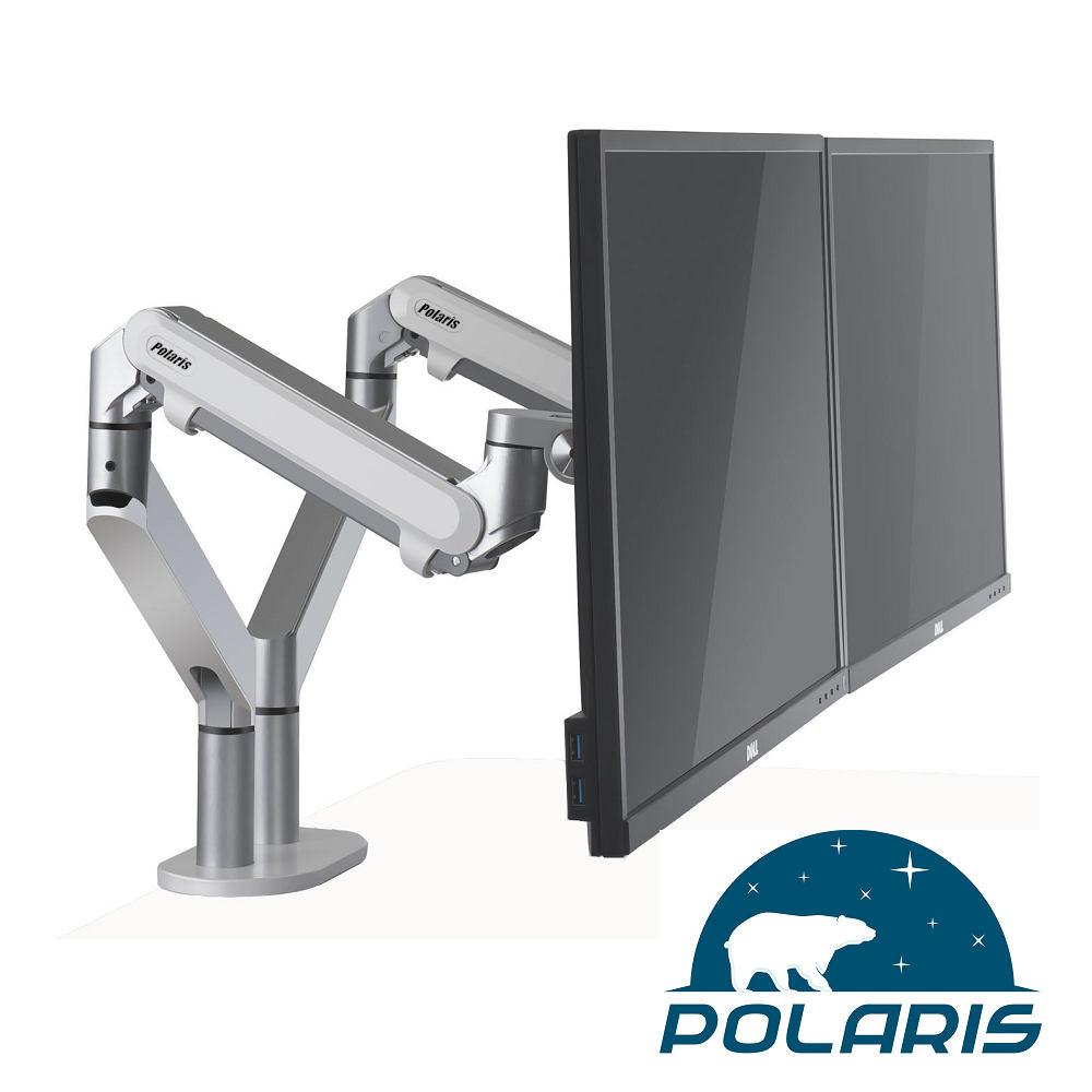 Polaris 鋁合金 氣壓升降 雙螢幕架 ( SURFER-P21 )