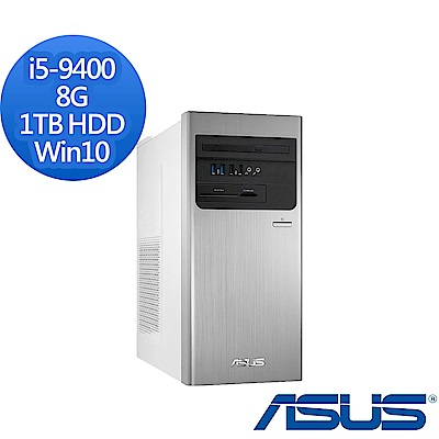 ASUS 華碩 H-S640MB-I59400003T i5-9400/8G/1TB HDD/DVD