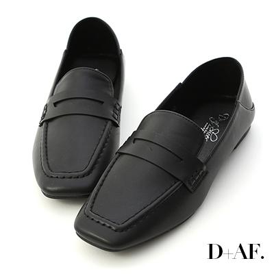 D+AF 自在步伐.經典款可後踩樂福鞋*黑