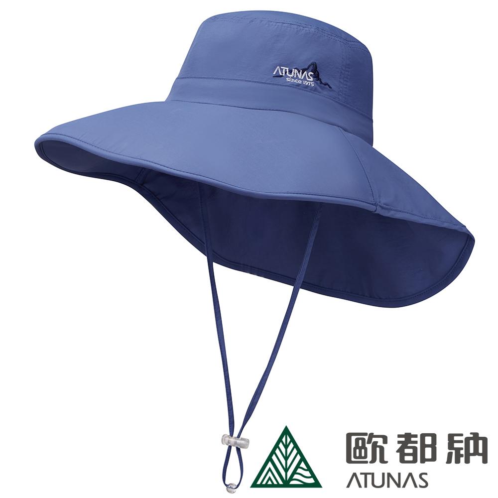 【ATUNAS 歐都納】防曬護脖透氣大盤帽/遮陽帽 A1-A1901 深藍