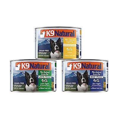K9 90%生肉主食狗罐-170G-四口味12件優惠組