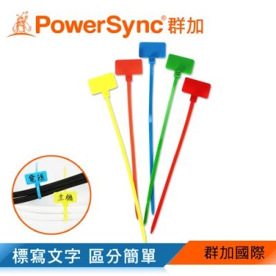 群加 PowerSync 標牌記號束線帶(5色)