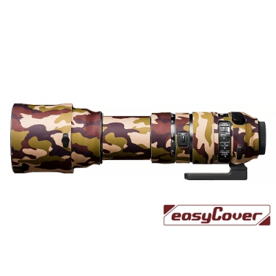 easy Cover Lens Oak for SIGMA 150-600mm F5-6.3 DG OS HSM Sports 鏡頭保護套 (公司貨) 砲衣  防水材質