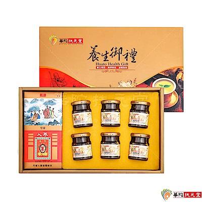 華陀扶元堂-養生御禮C-1盒(高麗蔘沖泡包10入+MSM龜鹿精6瓶)